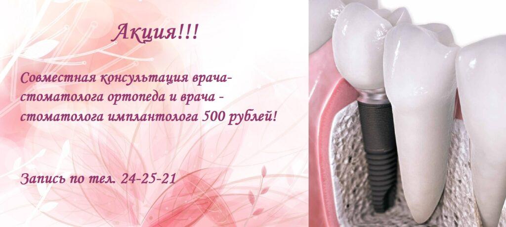 Bankoboev.Ru_svetlo_rozovyi_peizazh - копия (2) - копия