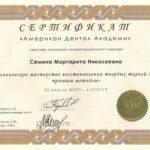 CCI16032015_0002