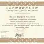 CCI16032015_0003