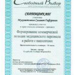 muxametzyanov-2