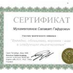 muxametzyanov-5