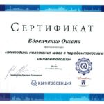 ser-k vldovichenko3