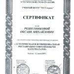 ser-k vldovichenko6