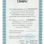 tregubova-4